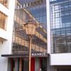 Eingangsbereich des Bauhauses in Weimar;