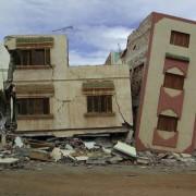 Erdbebenwellen in Physik | Schülerlexikon | Lernhelfer