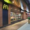 McDonald's Restaurant in Peking